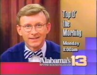Alabama's 13 Top O' The Morning promo March 1991