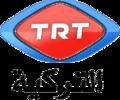 120px-TRT Et-Türkiyye logosu (2010)