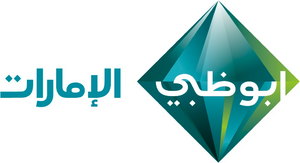 Abu Dhabi Al Emarat old
