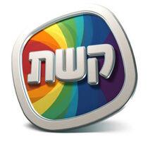 Keshet Old Logo