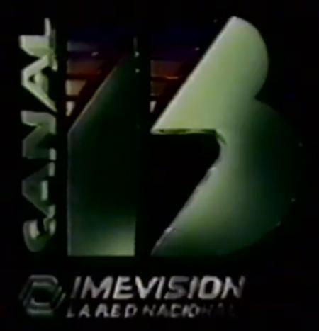 File:XHDF13-1991.png