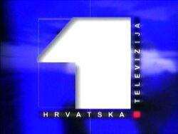 1999-HRT1