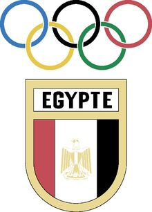 Egyptian-Olympic-Committee