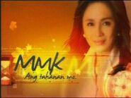 MMK logo (2007)