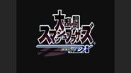 SSBM Japanese FMV Intro