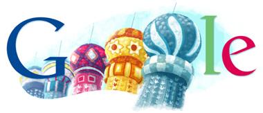 File:Tanabata-2011-hp.jpg