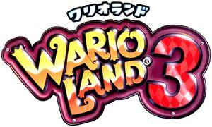 Wario Land 3 Logo 1