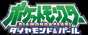 Diamond and Pearl Series logo