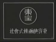 Toho14