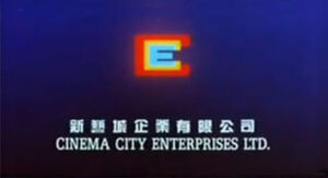 Cinema City 90s