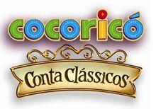 528084-filme-cocorico-conta-classicos
