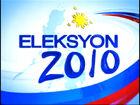 GMA Eleksyon 2010