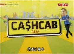 Cash Cab Asia