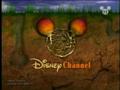 Thumbnail for version as of 09:55, November 29, 2011