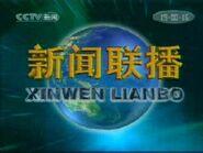 Xīnwén Liánbō 2002