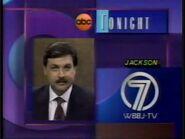 WBBJ-TV America's Watching ABC 1990