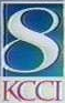File:KCCI 1996.png