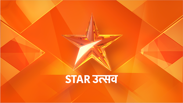 File:Star Utsav.png