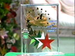 EUROVISIONE19991