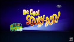 Be Cool Scooby-Doo
