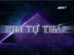 Kim Tu Thap