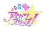 Aikatsu Stars! logo