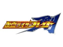 Kamen Rider Blade title card