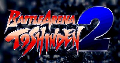 Battle Arena Toshinden 2 Logo