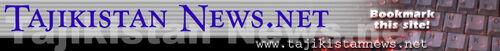 Tajikistan News.Net 1999