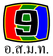 Channel 9 MCOT 1984 (2)