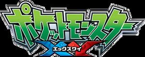 XY series logo