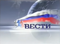 Vesti 2001 2