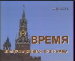 Vremya1984a