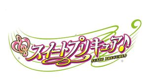 Suite pretty cure logo