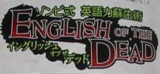 English020608