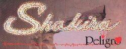 Shakira Peligro