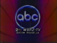 WBRZ-TV 2 You'll Love It 1985