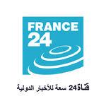 FRANCE 24 ARAB