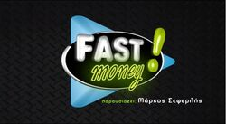 Fast Money! Alt 3