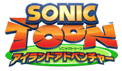 SonicToon 3DS logo