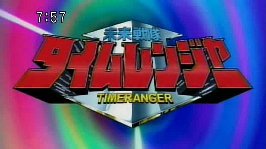 File:Timeranger Logo.jpg