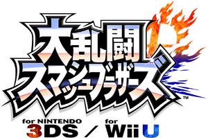 Logo JP - Super Smash Bros 4 Wii U 3DS