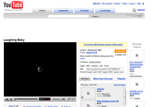 File:Youtube 2007.png