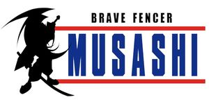 Brave-Fencer-Musashi