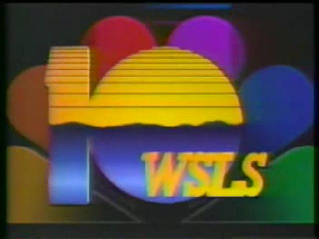 File:WSLS 1989.jpg