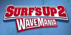 Wavemanialogo