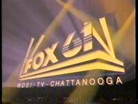 WDSI Fox 61 1993 logo