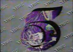 XHGC 1985
