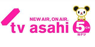 Tv asahi 2015