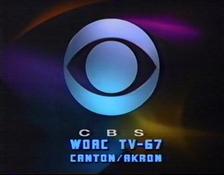 IMB Logo Parody
